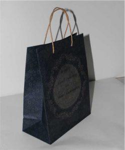 Harga Paper Bag Kemasan Souvenir Nikah